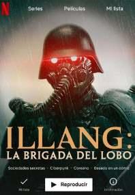 Illang La brigada del lobo (2018) Online Español latino hd