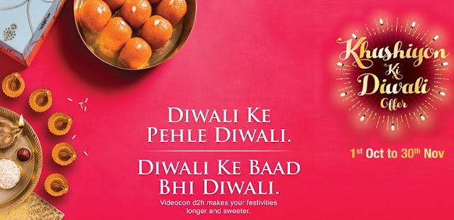 "Videocon D2H offering ""Khushiyon ki Diwali Offer"""