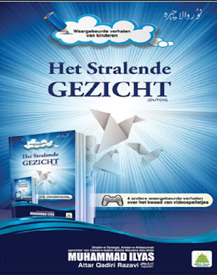 Het Stralende Gezicht pdf in Dutch by Maulana Ilyas Attar Qadri