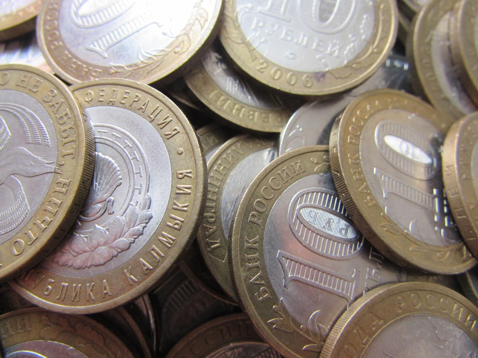 План выпуска монет на 2016 год цб 1000000 долларов одной купюрой
