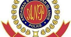 Andaman Nicobar Police Constable Syllabus