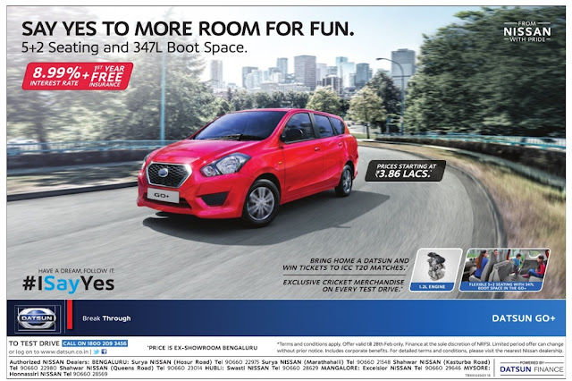 Amazing offer on Datsun Go+ | February 2016 discount offer