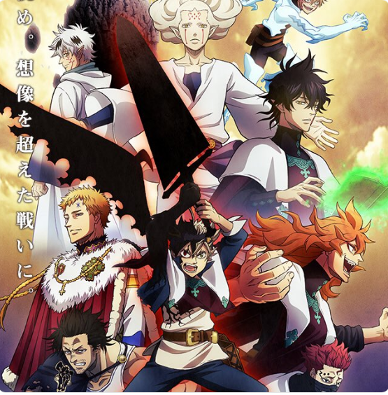 Black Clover Teases Next Anime Arc with New Poster