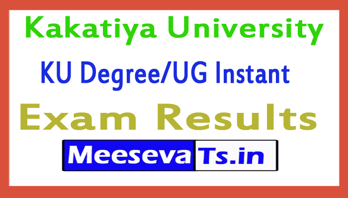 Kakatiya University Degree/UG Instant Exam Results