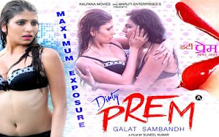 Dirty Prem Galat Sambandh (2015)
