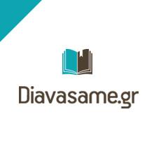http://www.diavasame.gr/