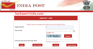 Andhra Pradesh Postal Circle MTS Admit card