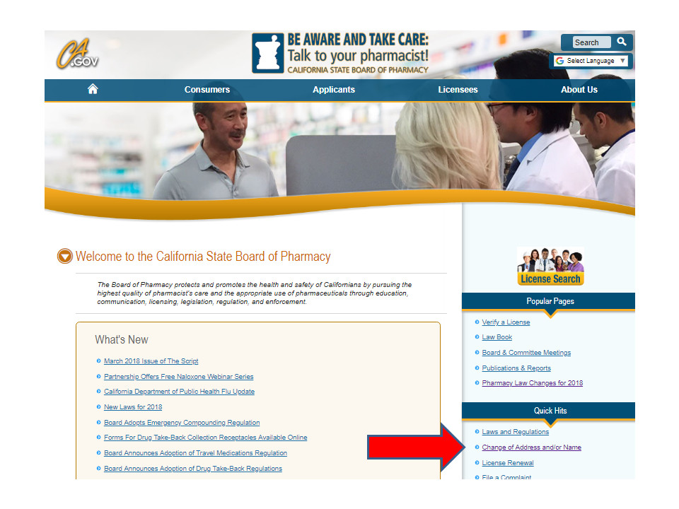 How To Change Address Or Name California Board Of Pharmacy