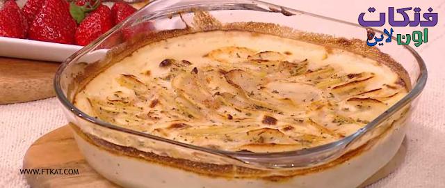 طريقة عمل صنية  البطاطس بالبشاميل