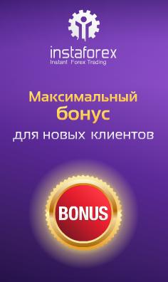 https://www.instaforex.com/ru/