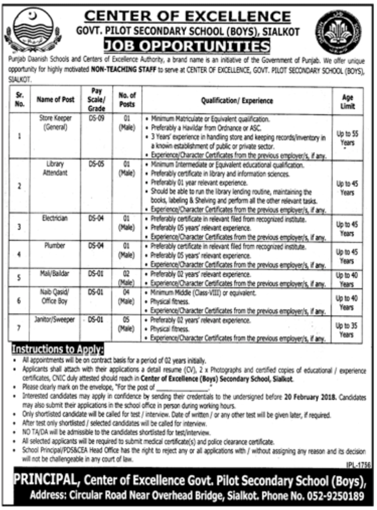Jobs In Punjab Daanish School And Center Of Excellence Sialkot 2018 for 13 Posts