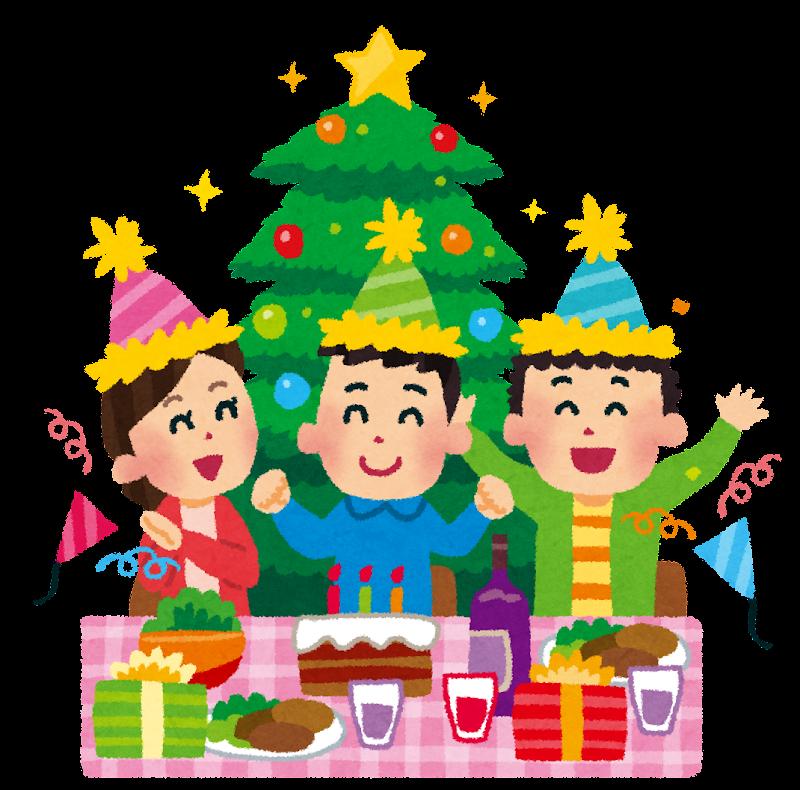 「クリスマスパーティ イラスト 」の画像検索結果