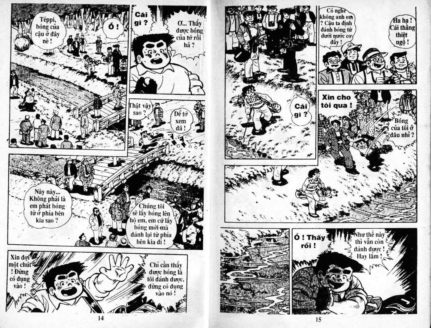 Ashita Tenki ni Naare chapter 4 trang 7