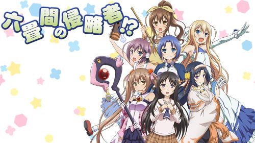 Rokujouma no Shinryakusha!? BD Episode 01-12 BATCH Subtitle Indonesia