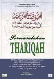 Jual Buku Rekam Jejak Radikalisme Salafi Wahabi | Toko Buku Aswaja Yogyakarta