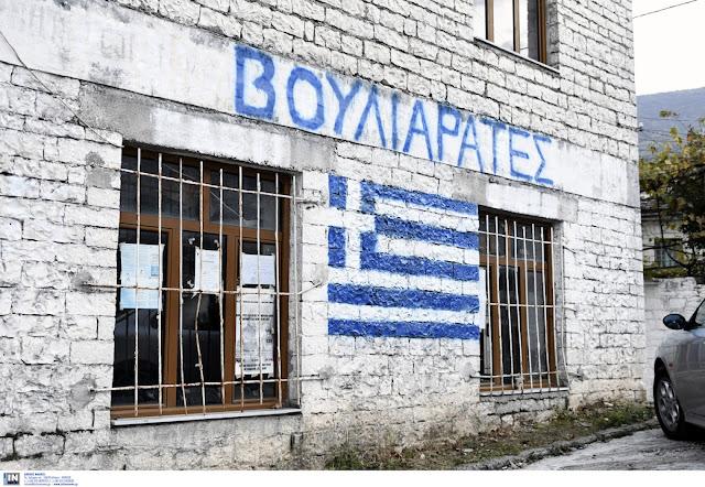 Ο ΣΥΡΙΖΑ συνήγορος των Αλβανών στην υπόθεση θανάτου του Κατσίφα