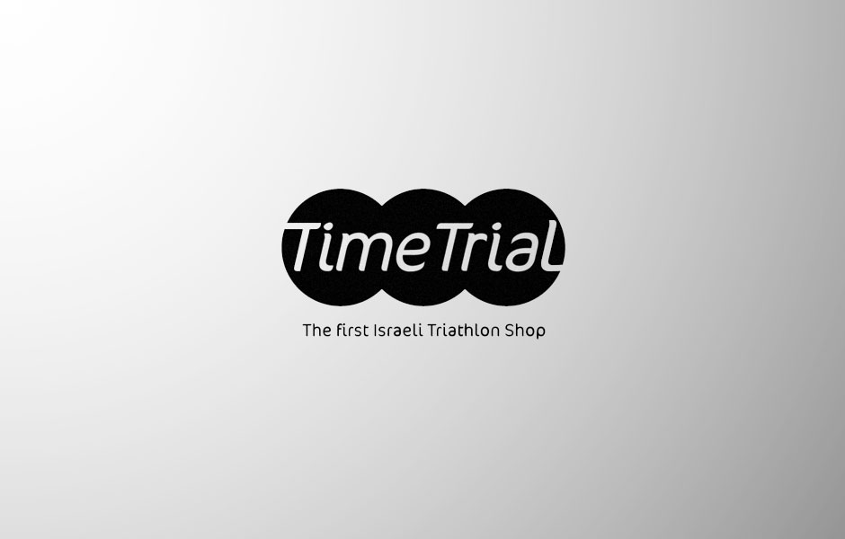 עיצוב לוגו, עיצוב גרפי : רון ידלין, סטודיו לעיצוב גרפי