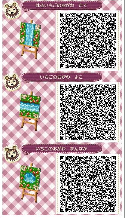 Favori Animal Crossing New Leaf : Events & Happy Home Designers: ACNL  RL93