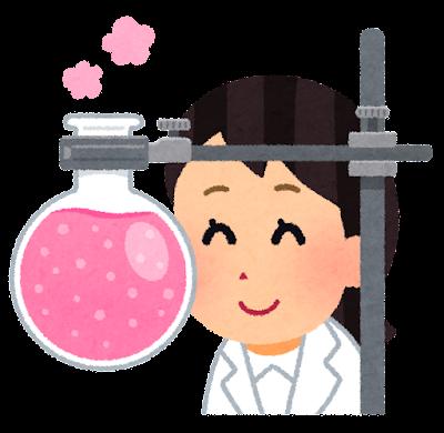 科学の実験をしている人のイラスト(女性)
