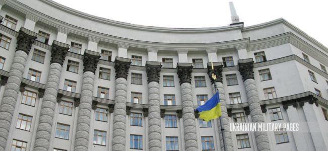 Кабінет Міністр України