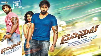 Dynamite (2015) Hindi - Telugu 400MB Movie Download HDRip