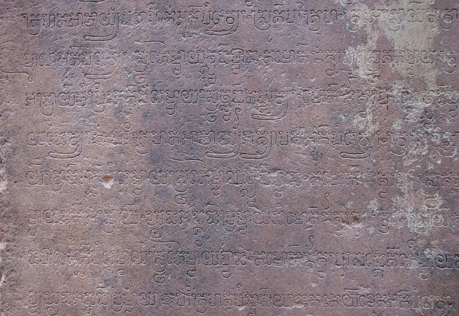 Banteay Sri, Banteay Samre, Preah Khan, Ta Som, and Neak Pean details