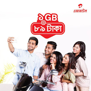 airtel+1GB+@+89tk+Internet+Pack