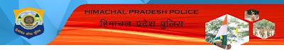 Indian Police Recruitment - 1063 Constable Jobs in Himachal Pradesh Police