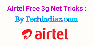 Airtel Me Free Internet Kaise Chalaye guide