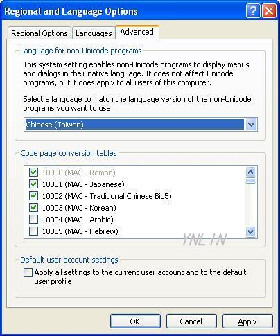 YN.LIN的 IT 備忘錄: 如何安裝中文語言包在英文版的Windows XP