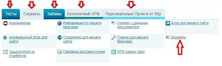 Сервис 2ip.ru  Очень много полезных функций: