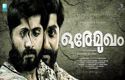 Ore Mukham Malayalam Movie Download 2016 Full HD Torrent