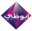 abudhabi live  تلفزيون قناة ابوظبي الاولى بث مباشر