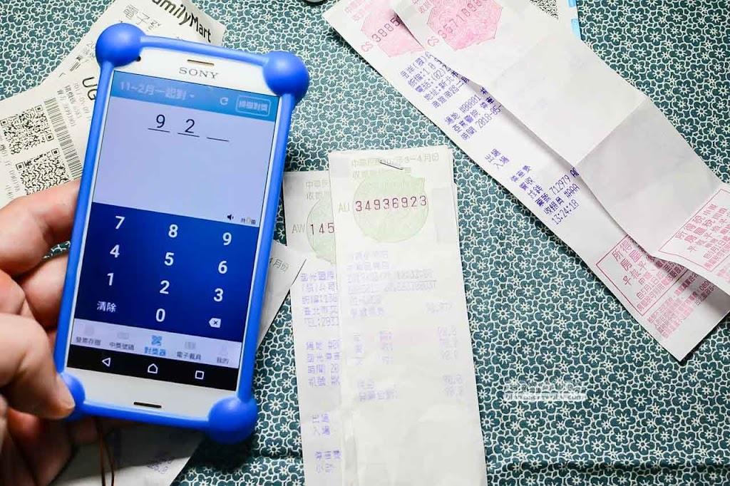 發票對獎,連續掃描,電子載具,手機條碼,電子發票,消費分析