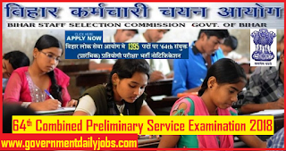 BPSC Civil Services Exam 2018 Notification released here