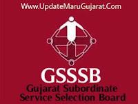 GSSSB Recruitment For Supervisor Instructor 2367 Posts 2019
