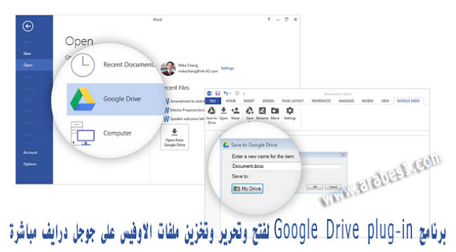 plugin lets you open and edit documents with Google Drive directly from Microsoft Office