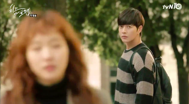 Cheese in the Trap Episode 1 starring Park Hae Jin and Kim Go Eun (a korean rom-com)