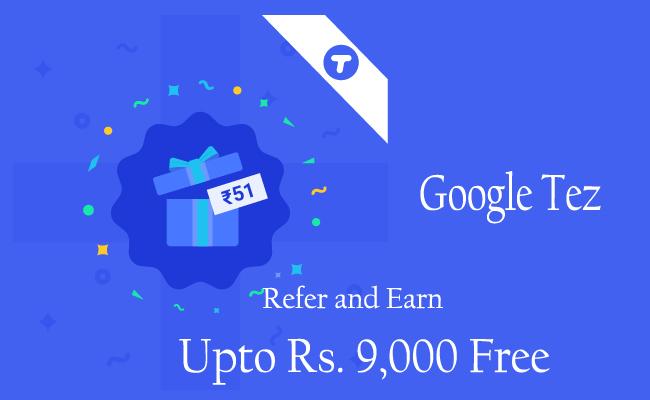 Google Tez application kya hai ?  गूगल तेज़ एप्लीकेशन से पैसे कैसे कमायें