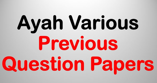 Ayah Various - Previous Question Papers