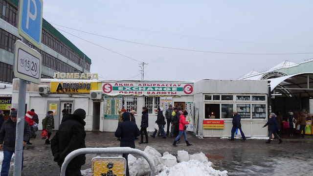 Entrance to the green bazar in Almaty
