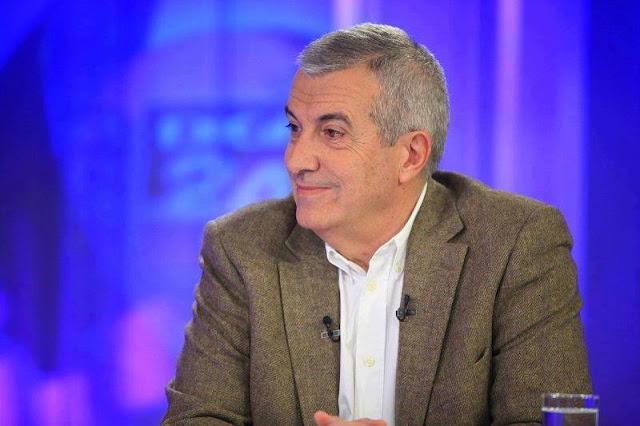 BOMBĂ PE SCENĂ POLITICĂ DIN ROMÂNIA!  Ce vrea sa faca Calin Popescu Tariceanu cu Legea Gratierii