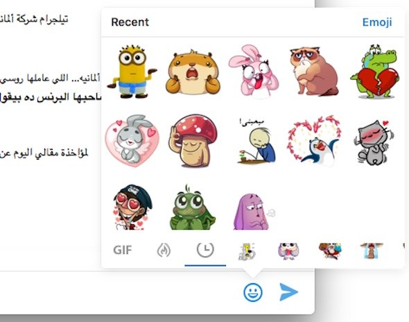 Telegram Emoji