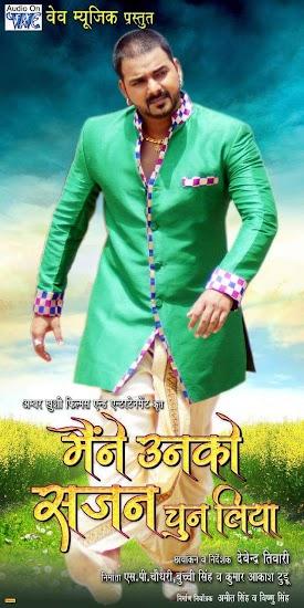 Pawan Singh film Maine Unko Sajan Chun Liya Wiki, Poster, Release date, Songs list