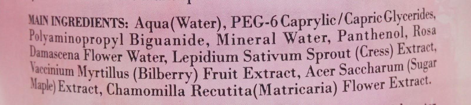 รีวิว Nu Formula Mineral Cleansing Water เคล็นซิ่งวอเตอร์สูตรน้ำเช็ดแล้วหน้าสะอาด แม้ผิวแพ้ง่าย Review Micellar