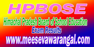 HPBOSE 12th Result 2017( Himachal Pradesh Board of Secondary Education)