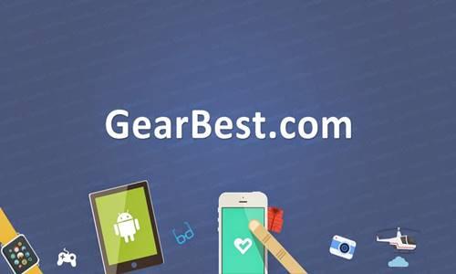 GearBest, uma loja online que oferece todo tipo de eletrônico importado para o público brasileiro