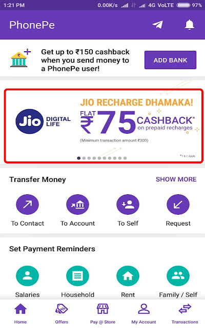 Get Rs 75 & Rs 76 flat cashback of Jio sim recharge through