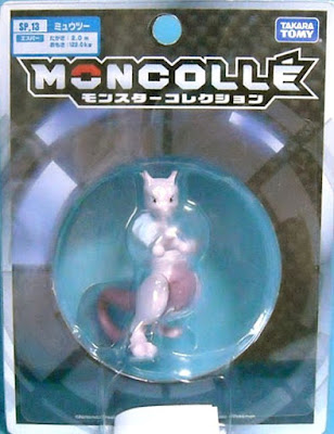 Mewtwo figure super size Takara Tomy Monster Colletion MONCOLLE SP series