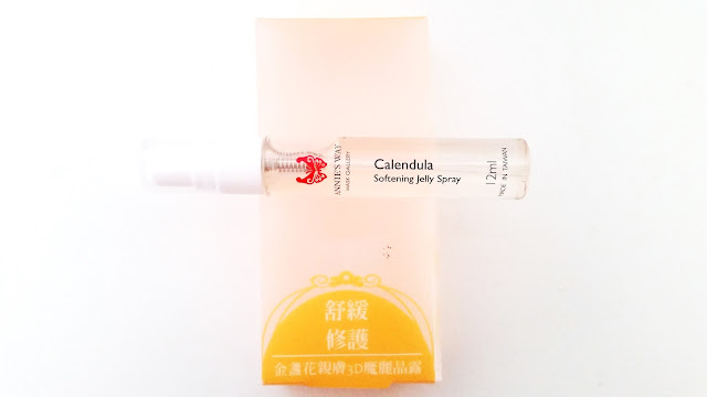 Annie's Way Calendula Softening Jelly Spray